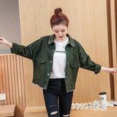 小個子牛仔外套衣短外套女士初秋季裝2019年新爆款百搭韓版寬鬆洋氣 LR9475【Sweet家居】