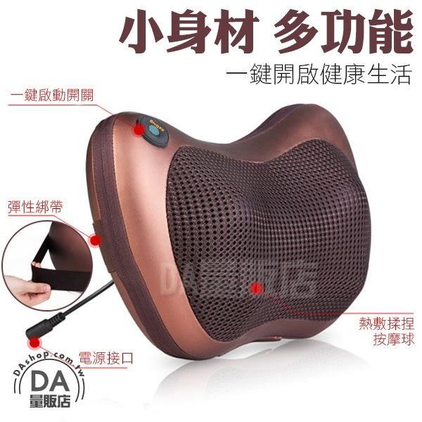 八頭按摩枕 紅外線按摩枕【家用+車用 兩用按摩器】通用款 日式工法 溫熱揉捏 靠腰按摩棒(C01-0203)