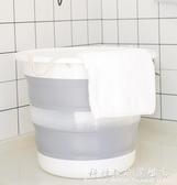 可摺疊大號水桶30L加厚大容量洗衣桶手提家用泡腳塑料洗澡便攜式 科炫數位