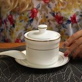 骨瓷燉盅湯盅帶蓋湯盅燉罐隔水盅小燉盅