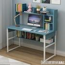 電腦台式桌經濟型簡約現代家用簡易桌子學生寫字書架書桌組合 印象家品