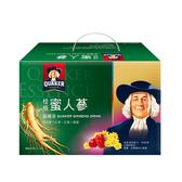 桂格蜜人蔘盒裝(19瓶入) 【康是美】
