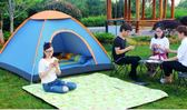 帳篷戶外3-4人全自動加厚防雨二室一廳2人雙人野營露營帳篷套餐NMS 台北日光