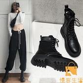 馬丁靴女百搭英倫風短靴子春秋單靴內增高【慢客生活】