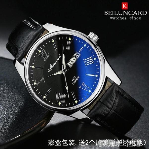 手錶男 男士手錶皮帶防水男錶腕錶學生錶女士手錶石英錶女錶情侶錶