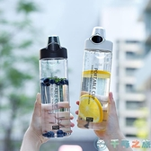 大容量運動水杯戶外塑料杯彈蓋帶茶隔便女攜簡約【千尋之旅】