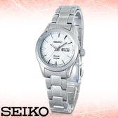 SEIKO 精工手錶專賣店 SUT159P1 女錶 太陽能 不鏽鋼錶殼錶帶 白 礦物玻璃鏡面 日期