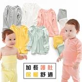 兒童家居服長袖套裝 馬卡龍色 護肚童裝 保暖睡衣 SK9211 好娃娃