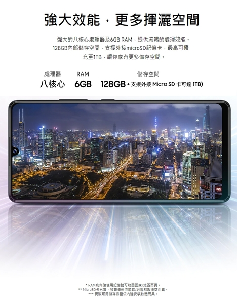 【送空壓殼+滿版玻璃保貼-內附保護套】Samsung Galaxy A42 5G 6G/128G