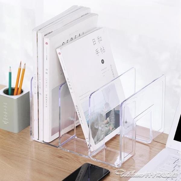 亞克力透明書立 學生桌面收納分隔架書檔書架辦公資料架 阿卡娜