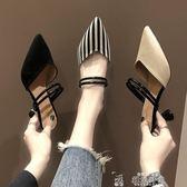 網紅涼拖鞋女外穿2019新款尖頭女鞋穆勒鞋包頭兩穿高跟鞋ins潮鞋 韓流時裳