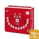 【南紡購物中心】【淨風】麻將版抽取式衛生紙100抽10包7袋
