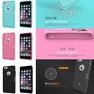 SOLiDE BubblePro APOLO 阿波羅 iPhone 6 / 6s 4.7吋 超越 犀牛四角蛇 減震科技 美軍規 TUV 跌落測試