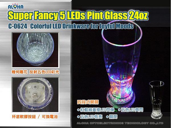 PUB佈置 氣氛杯 LED發光杯 舞廳、卡啦OK 大可樂杯(5燈七彩) (C-0624)