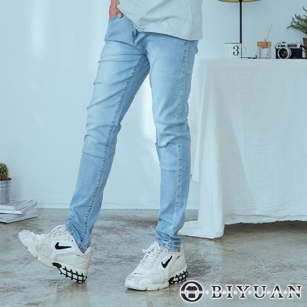 【OBIYUAN】牛仔褲 韓系 刷色 窄版 單寧 長褲 刀割褲 共色【HK4187】