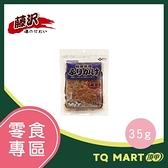 藤澤(藤沢) 貓咪撒片 沙丁魚片 35g /買一送一 期效:2021/5/26 / 即期良品【TQ MART】