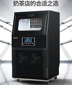 製冰機商用家用奶茶店40kg全自動小型大型手動方冰塊製作機-220V-J