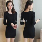 韓國修身長袖中長款毛衣加厚針織洋裝女包臀打底裙  瑪奇哈朵