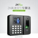 ZKTeco/熵基科技股份有限公司zk3960指紋考勤機打卡機員工上班簽到 [快速出貨]
