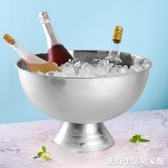 大不銹鋼香檳盆冰桶酒吧冰粒冰鎮冰酒啤酒紅酒冰塊冰的桶賓治大號ATF 美好生活