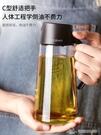 日本ASVEL自動開合玻璃防漏油壺不漏forma油瓶家用調味瓶【快速出貨】