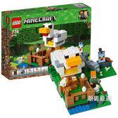 樂高積木樂高我的世界系列21140雞舍LEGOMINECRAFTxw