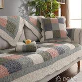 四季全棉防滑沙發墊布藝純棉簡約夏季田園坐墊組合通用皮沙發巾套「多色小屋」