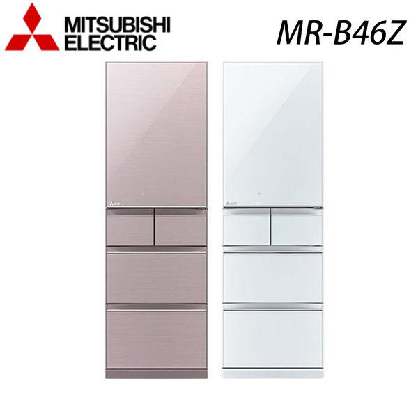 【MITSUBISHI三菱】455L日製五門變頻冰箱 MR-B46Z 免運費 送安裝(水晶白/水晶粉)