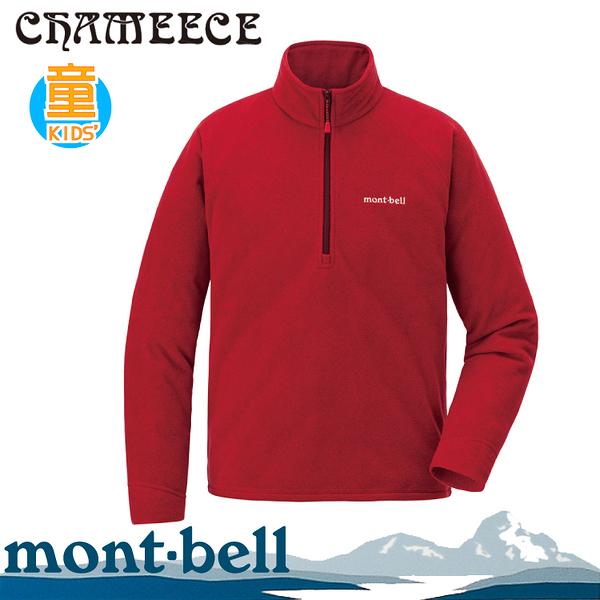 【Mont-Bell 日本 童 CHAMEECE PULL 刷毛半門襟《暗紅》】1104097/高領/彈性上衣/保暖衣