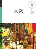 (二手書)大阪:休日慢旅系列(3)