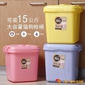 狗糧貓糧桶密封存儲防潮儲存箱寵物儲糧桶塑料【小獅子】
