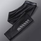 健身褲男訓練高彈速幹運動套裝 緊身籃球長褲打底壓縮絲襪跑步衣 降價兩天