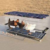 籠子雞籠子大型隔斷養殖籠鐵絲籠雙格雞籠家用特大號折疊自動滾蛋雞舍JD 年終狂歡