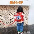防走失書包卡通幼兒園寶寶男女孩兒童蛋殼可愛小背包1-3歲5-6歲4 3C優購