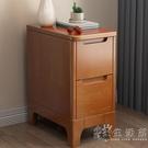 迷你超窄小型床頭櫃北歐簡約現代床邊臥室全實木收納儲物小斗櫃子WD 小時光生活館