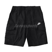 Nike 短褲 NSW Unlined Utility Shorts 黑 白 男款 多口袋 小Logo 工裝【ACS】 DD4729-010