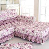 沙發墊簡約現代布藝四季通用沙發套全包組合防滑坐墊全棉沙發罩巾 萬聖節