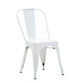 E-home希德尼工業風金屬高背餐椅-白色