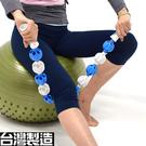台灣製造瑜珈滾輪棒按摩繩(指壓按摩棒瑜珈棒.按摩球美人棒滾輪繩.似算盤珠滾珠繩哪裡買