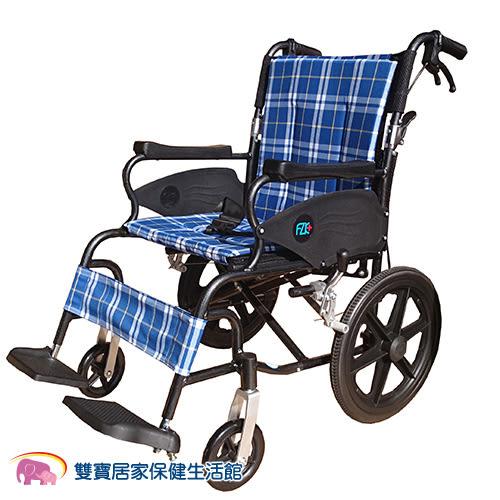 【贈好禮】富士康 鋁合金輪椅 安舒351 FZK-351 機械式輪椅 輕量型輪椅 外出型