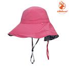 【下殺↘5折】WildLand 女抗UV印花雙面優雅遮陽帽 W1065 / 城市綠洲(UPF50+ 防曬帽 遮陽帽 透氣)