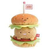 【角落生物 炸豬排漢堡娃娃】角落生物 炸豬排 漢堡 手掌娃娃 SS號 小夥伴 日本正版 該該貝比