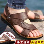 涼鞋拖鞋男一字拖沙灘鞋軟底休閒按摩防滑【南風小舖】