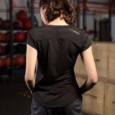 速干衣女T恤寬鬆罩衫鏤空運動短袖健身服衣瑜伽服跑步上衣半袖夏 七夕節禮物 全館八折