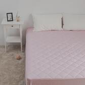 保潔墊 雙人【抗污型保潔墊】多色可選 可水洗 保護床墊 翔仔居家 台灣製