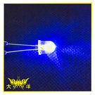 ◤大洋國際電子◢  8mm透明殼 藍光 高亮度LED (250PCS/包) 0628-BL LED 二極管