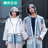 雨衣女成人連體旅行透明雨披【步行者戶外生活館】