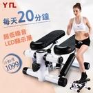 台灣現貨 踏步機 滑步機 登山美腿機.上下左右踏步機.有氧滑步機劃步機運動健身