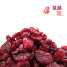 蔓越莓乾(切半)300g 甜園小舖...