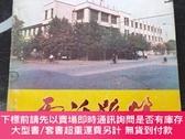 二手書博民逛書店寧陽罕見號簿1988Y27715 寧陽縣郵電局 出版1988